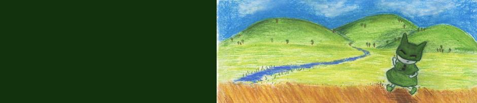 田舎暮らしの「おうち宿」
